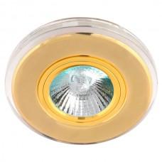 Светильник встраиваемый DeFran FT 901 золото/микс