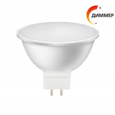 Светодиодная лампа для диммера MR16 7Вт 3000К (композит) GU5.3 Smartbuy
