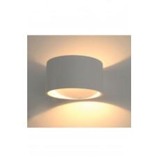 Светильник настенный B017 5W Белый