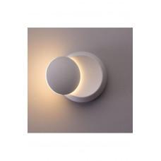 Светильник настенный B012 5W Белый