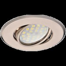 Встраиваемый светильник Экола MR16 поворотный выпуклый  сатин-хром