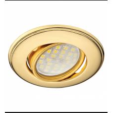 Встраиваемый светильник Экола MR16 поворотный выпуклый золото