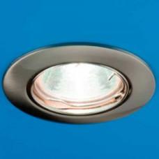 Встраиваемый потолочный светильник Gamma 51 0 04  MR16 поворотный литой золото