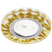 Светильник точечный Ambrella S232 W/G белый/золотой