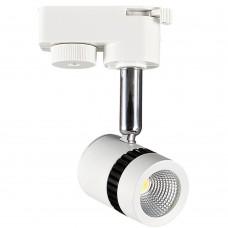 Светильник Хороз (трековый, белый) 5Вт 4200K HL835L