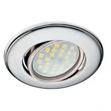 Встраиваемый светильник Экола MR16 поворотный плоский  сатин-хром