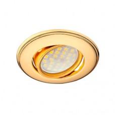Встраиваемый светильник Экола MR16 поворотный плоский золото